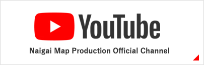 YouTube Naigai Map Production Official Channel
